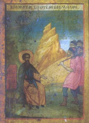 St. Naum and Bogomils